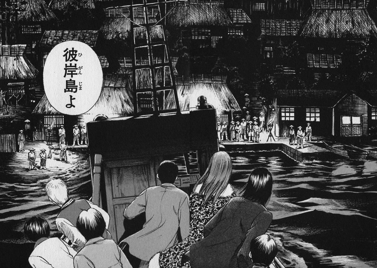昭和初期の全裸 Higanjima05